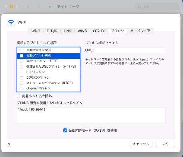 macautoproxyconfig_ja.png