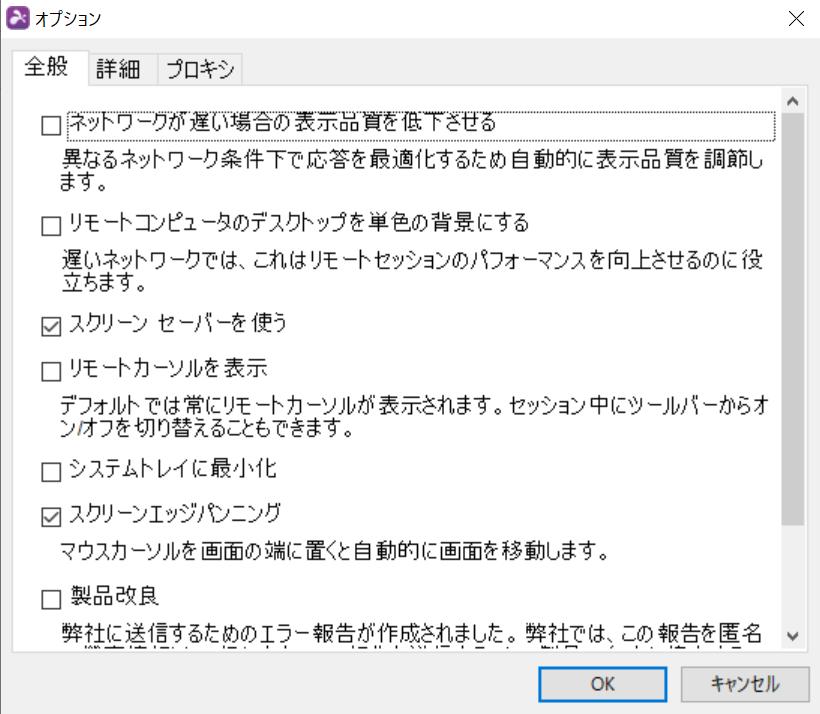 mceclip1_ja.png