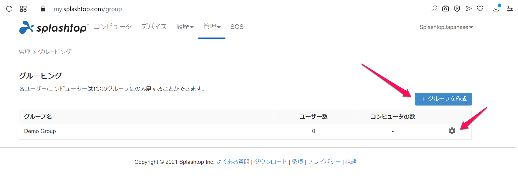 Grouping_ja.png