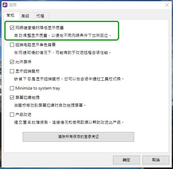 mceclip1_zh_cn.png